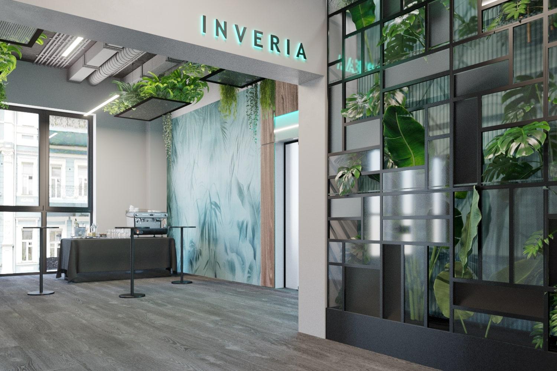 Дизайн-проект офиса в Киеве